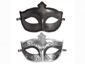 "Shades of Grey Masken-Set ""Masks On"""